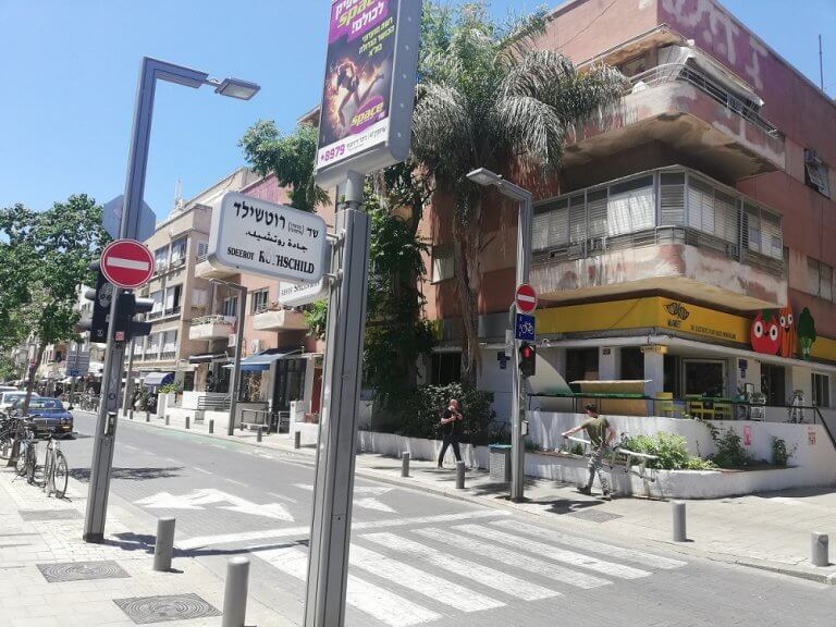 улица Ротшильд в Тел Авиве